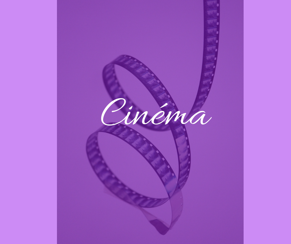 cinéma visuel bobine